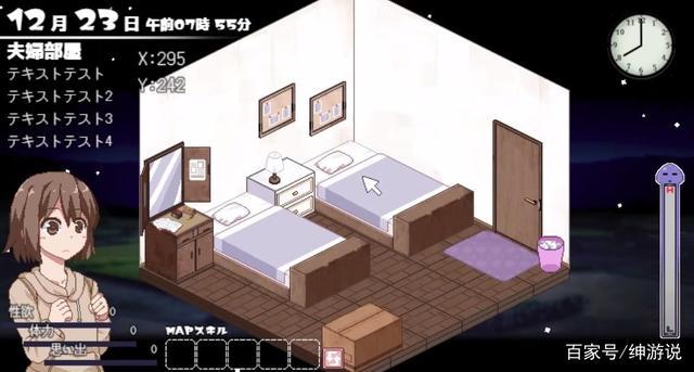 illusion中国-i社游戏-illusion中文汉化官方网站图2: