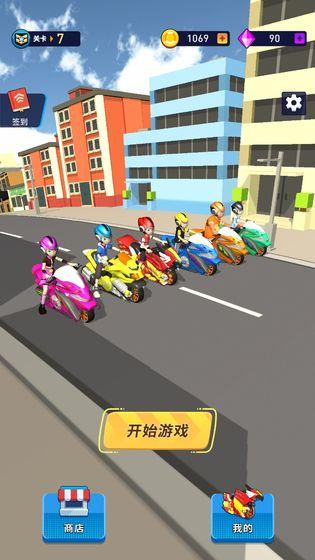 魔幻陀螺5往不胜游戏官方安卓版图片1