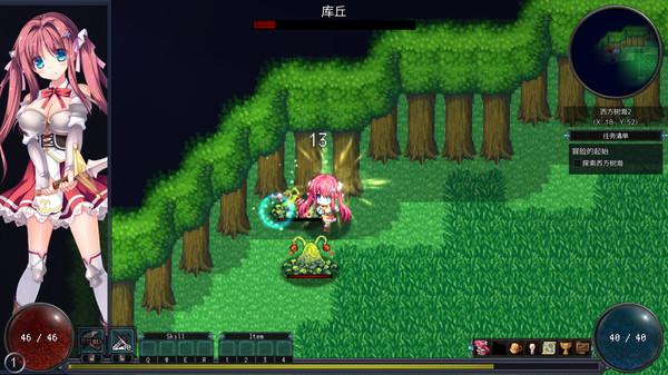 Magical Swordmaiden中文版汉化游戏图片1