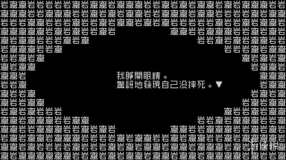 Word Game Episode 0游戏中文安卓版 图1: