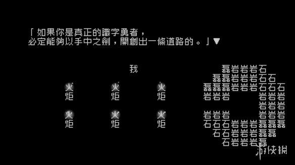 Word Game Episode 0游戏中文安卓版 图2:
