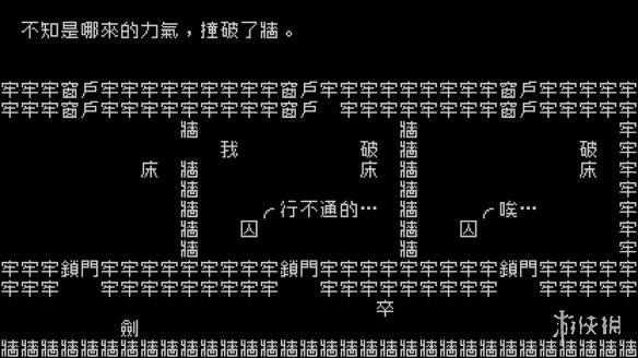Word Game Episode 0游戏中文安卓版 图3: