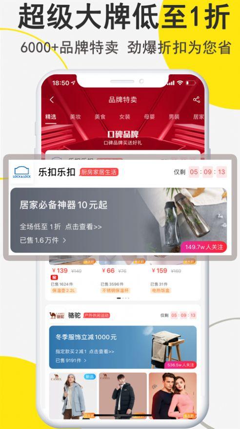 线报狗app安卓版最新下载图2: