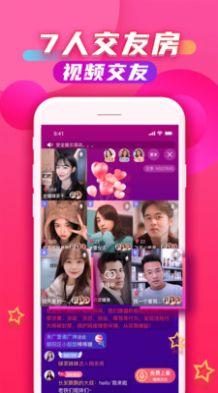 觅果app安卓官方版下载图1: