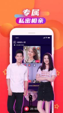 觅果app安卓官方版下载图2: