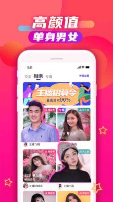 觅果app安卓官方版下载图片1