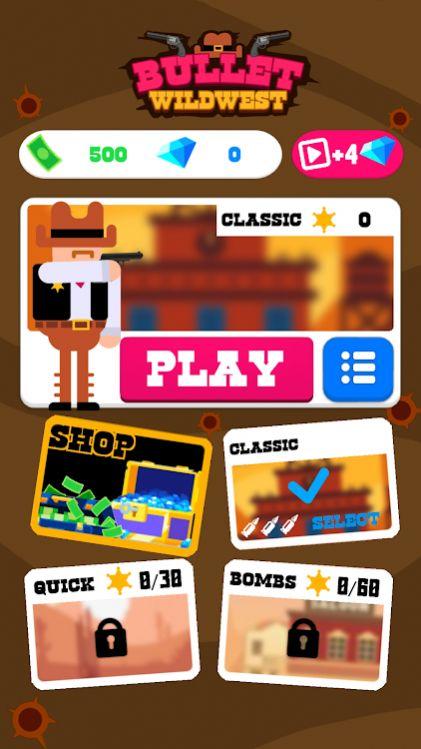 子弹狂野西部游戏最新安卓按图3: