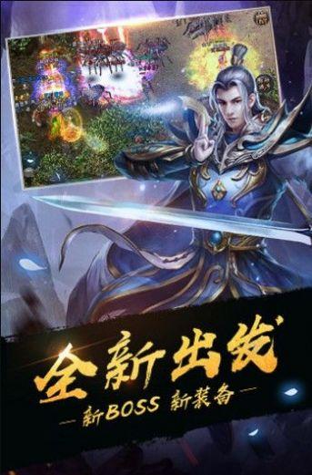 冥神传奇手游官方最新版图1:
