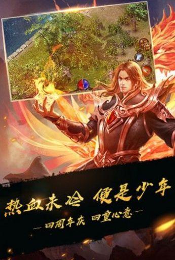 冥神传奇手游官方最新版图3: