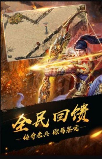 冥神传奇手游官方最新版图2: