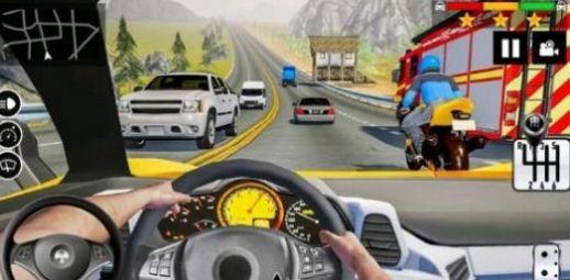 自由汽车城游戏最新安卓下载图3: