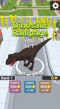 恐龙大玩咖游戏官方最新版图1: