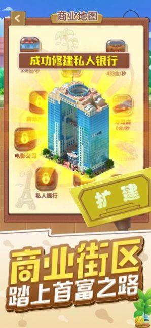 全民小铺子游戏官方安卓版图1:
