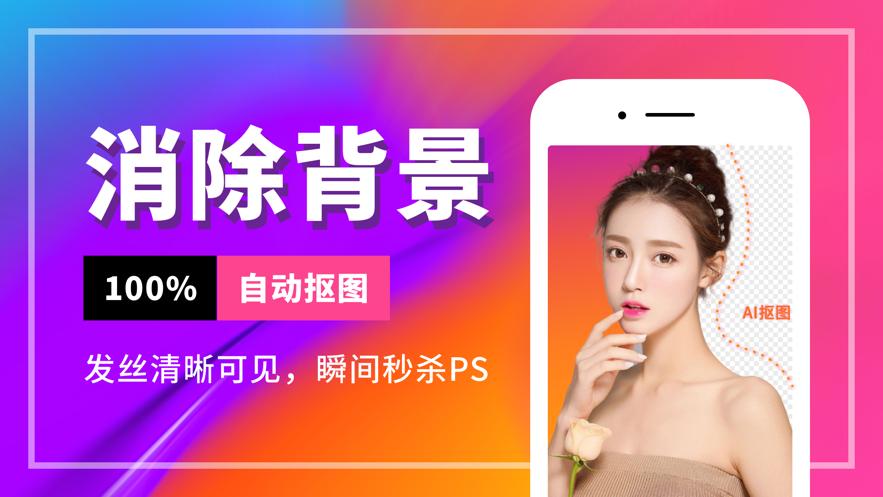 styleflow github app官方下载图2: