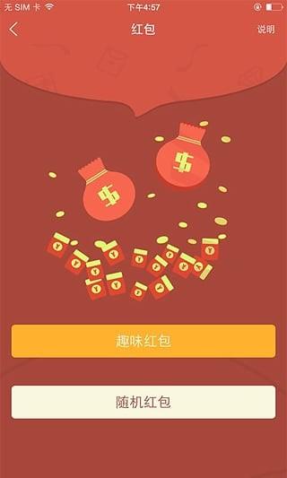 国付宝支付平台app下载2021图1:
