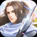 仙魔战场之明月手游官网最新版 v1.3.1