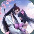 仙魔战场之碧云九歌手游官方最新版 v1.0