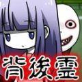 Ushiro游戏汉化中文版 v1.0.0