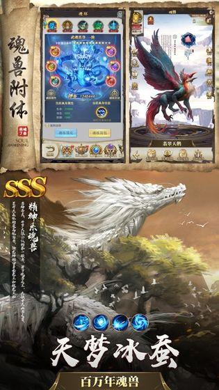 魔兽兽魂TDRPG攻略最新完整版图3: