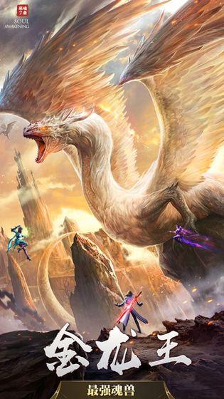 魔兽兽魂TDRPG攻略最新完整版图2: