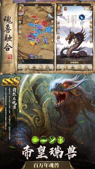 魔兽兽魂TDRPG攻略最新完整版图片1