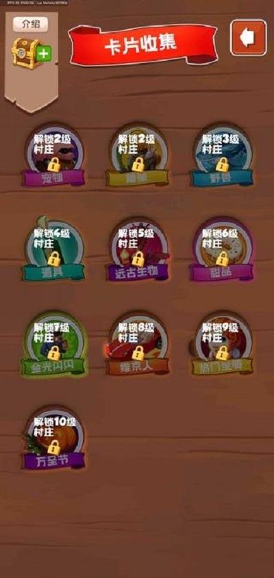 宝藏之城领红包福利版图2: