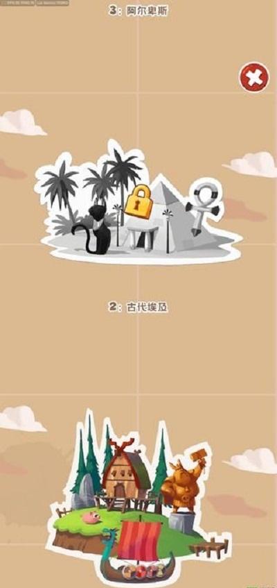 宝藏之城领红包福利版图3: