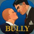 Bully Anniversary Edition apk中文苹果下载 v1.0