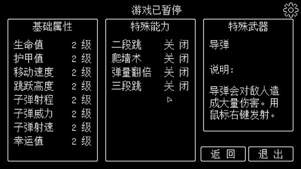 荣光的见证游戏安卓手机版图2: