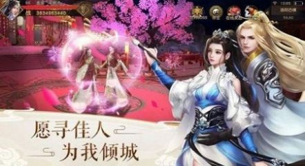 我要养神仙游戏下载安卓版图片1