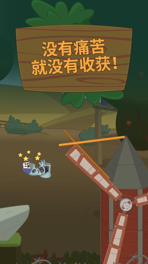 行走大师下载安卓2.3.5无广告破解版图2:
