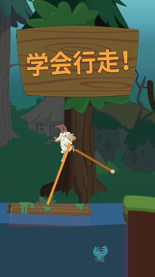 行走大师下载安卓2.3.5无广告破解版图3: