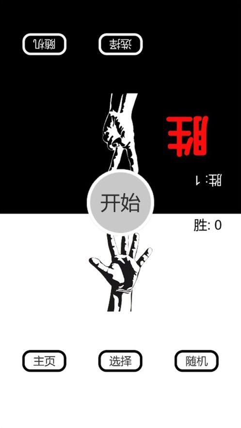 中国白酒Chinese Baijiu官方版app游戏图2: