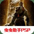 战神奥林匹斯之链手游官方最新版 v2021.01.11.10