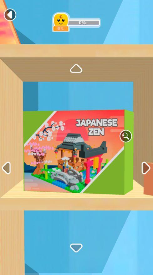 建筑集玩具之谜游戏安卓最新版图2: