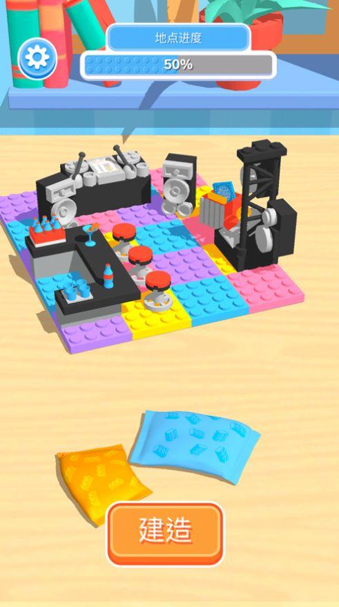 建筑集玩具之谜游戏安卓最新版图片1