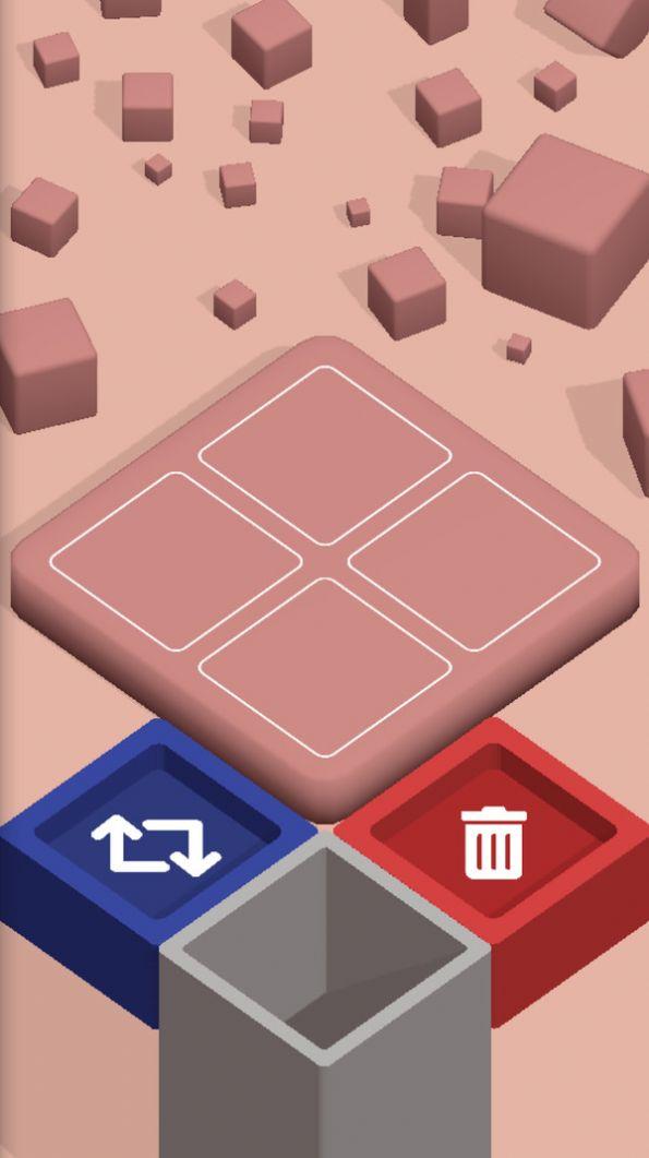2048方块堆栈红包版游戏图3: