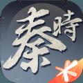 秦时明月世界捏脸数据版软件官方下载 v1.0