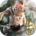 魔兽我的山海界RPG攻略阵容最新版 v1.0