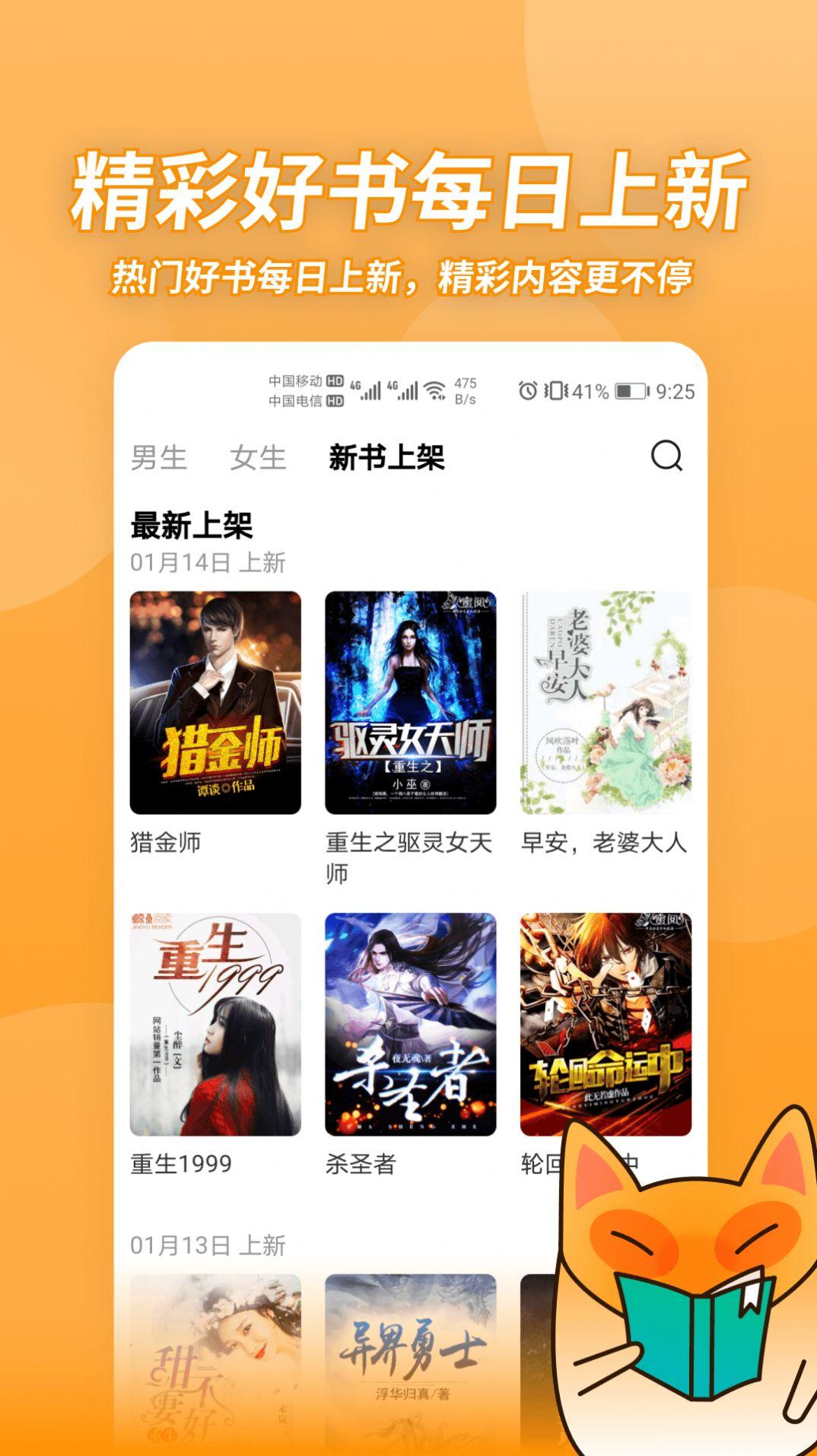 小书狐app官方最新版图片1