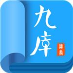 九库阅读免费会员破解版无限金币下载 v5.0