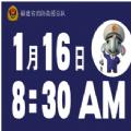 2021福建消防官方微博《冬春火灾防范》直播回放视频最新官网入口 v1.0