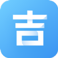 青书吉大app官方下载 v1.0.0