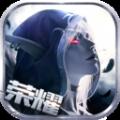 冰雪王座黑暗世界手游官网最新版 v1.4.9.0