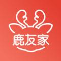 鹿友家app最新官方版 v1.0.0