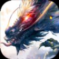 神域永恒之异兽传说游戏下载安卓版 v1.1.7