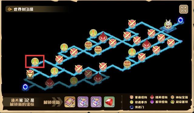 四叶草剧场世界树66层怎么打 世界树66层阵容打法攻略[多图]