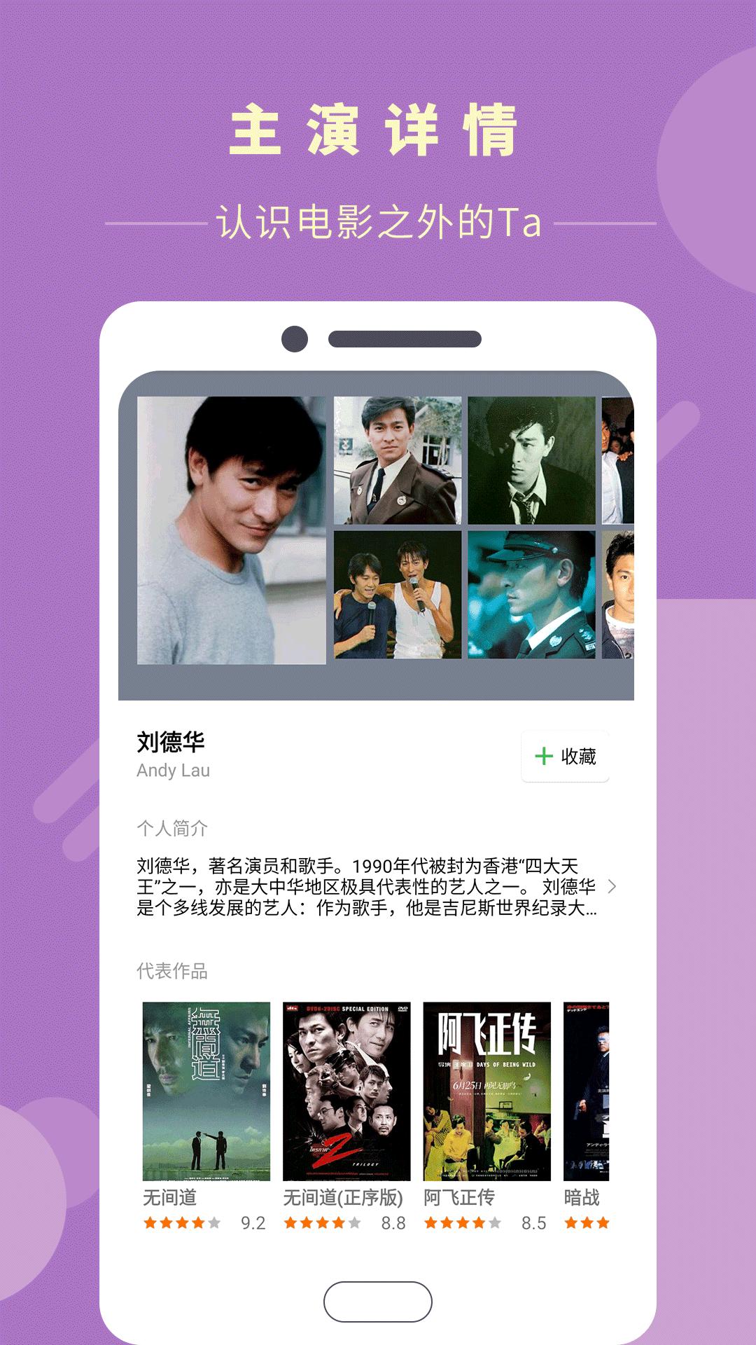 安心追剧app最新版软件图3: