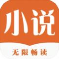 御它屋自由阅读手机版免费下载 v1.0