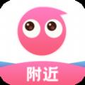 同城爱聊app安卓版下载 v2.6